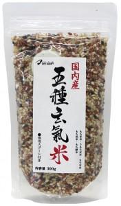 2013 五種玄氣米