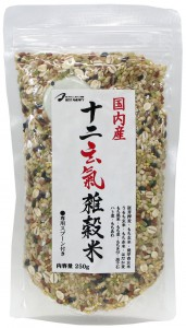 2013 十二玄氣雑穀米